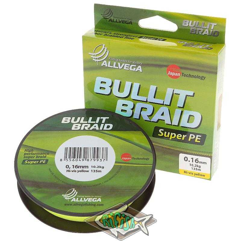 Плетенка BULLIT BRAID 135м Hi-Vis Yellow  0,28 мм