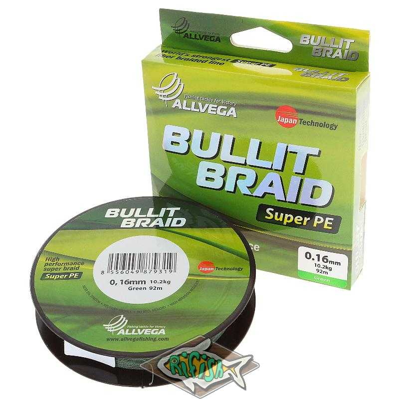 Плетенка BULLIT BRAID 92м Dark Green  0,28 мм