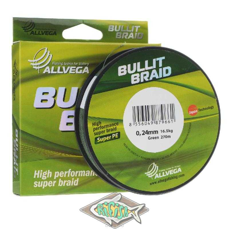 Плетенка BULLIT BRAID 270м Dark Green  0,28мм